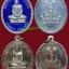 เหรียญมหาลาภ รุ่น 48 หลวงปู่ผ่าน ปัญญาปทิโป ชุดกรรมการ ปี 2553 thumbnail 1