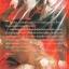 For The Immortal Nights + มินิ : Miyao Aoi thumbnail 2
