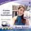Health Essence Brain Boost 4 in 1 วิตามินบำรุงสมอง 4 in 1 จากประเทศออสเตรเลีย ขนาด 200 เม็ด thumbnail 9