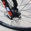 จักรยาน JAVA One2 27 sp thumbnail 7
