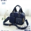 Shumiya กระเป๋าถือผ้าไนลอน สลับหนัง 9 นิ้ว มีสายสะพาย thumbnail 1