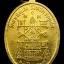 เหรียญหลวงพ่อสระพังทอง หลวงปู่บุญแถม ปี 2537 เนื้อกะหลั่ยทอง จ.ร้อยเอ็ด thumbnail 2