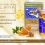 นมผึ้ง wealthy health 1,000 mg. 6% (รุ่นพี่โดมทาน) ผิวสวย หน้าใสและสุขภาพดี 365 เม็ด จากออสเตรเลีย มีอย.ไทย thumbnail 14
