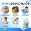 Healthway Liquid Calcium plus Vitamin D3 ลิควิดแคลเซียม สูตรดูดซึมทันที แคลเซียมเพิ่มความสูง บำรุงกระดูก ขนาด 60 เม็ด จากออสเตรเลีย มีอย. thumbnail 12