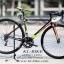 จักรยานเสือหมอบ JAVA VELOCE2 thumbnail 1