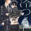 Mio tsukushi - Ougi Yuzuha - Y16 thumbnail 1