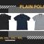 Basic Polo สีเทา Topdry 2 3 4XL (Changyim) thumbnail 2