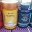 มะเขือเทศสกัดเย็น 1 ปุก 150 เม็ด + super L-Glutathione 1 ปุก 150 เม็ด 3+ ALA 300 mg.วิตามินเร่งขาว 120 เม็ด thumbnail 1