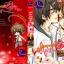 ปฏิบัติการณ์รักร้าย Ver. เจ้าชาย..กับนายตัวแสบ 2 เล่มจบ : ozaka (สีคราม-กานดา) รักร้ายเดอะซีรีย์ thumbnail 1