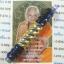 ตะกรุดห้ามจน มนต์จินดามณี หลวงปู่พริ้ง วัดซับชมภู เพชรบูรณ์ thumbnail 2