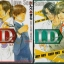 I.D. Season 1-3 (ล่าสุด) - Akira Kanbe thumbnail 1