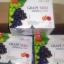 (2 กล่องเล็ก 60 เม็ด) Angel's secret Grape Seed Extract 60,000 mg .สารสกัดเมล็ด60,000 mg.สารสกัดจากเมล็ดองุ่นเข้มข้นที่สุด บำรุงผิวให้ขาวกระจ่างใส ลดเส้นเลือดขอด จากออสเตรเลีย thumbnail 10