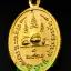 เหรียญขอบกนก หลวงพ่อสว่าง วัดพรหมเสนาราม จ.ปราจีนบุรี ปี 2521 เนื้อทองแดงกะหลั่ยทอง thumbnail 2