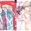 Adole scence boy & it / SAKYOU Aya D-47 thumbnail 1