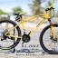 """จักรยานเสือภูเขา Osaka Mustang 26"""" thumbnail 5"""