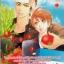 คืนวันแสนสุขกับคุณ Living in Love: NABAKO KAMO thumbnail 2