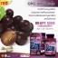 Auswelllife Grape Seed 50000 mg.ต้านอนุมูลอิสระชะลอวัย มีออร่าขาวกระจ่างใส ไร้ฝ้ากระ ของแท้จากออสเตรเลีย บรรจุ 60 เม็ด thumbnail 1