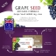( 3 กล่องเล็ก 90 เม็ด) Angel's secret Grape Seed Extract 60,000 mg MAX .สารสกัดเมล็ด60,000 mg.สารสกัดจากเมล็ดองุ่นเข้มข้นที่สุด บำรุงผิวให้ขาวกระจ่างใส ลดเส้นเลือดขอด จากออสเตรเลีย thumbnail 15