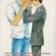 I can't say it's love มิอาจเอ่ยคำว่ารัก : Hatako Mackiya 3 เล่มจบ thumbnail 4