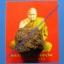 ลูกอมชานหมาก หลวงปู่ทิม วัดพระขาว อยุธยา thumbnail 2