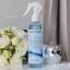 น้ำยาทำความสะอาดผิว หลังแวกซ์ After Waxing Cleanser & Moisturiser 250ml thumbnail 1