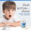 Healthway Liquid Calcium plus Vitamin D3 ลิควิดแคลเซียม สูตรดูดซึมทันที แคลเซียมเพิ่มความสูง บำรุงกระดูก ขนาด 60 เม็ด จากออสเตรเลีย มีอย. thumbnail 10