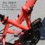 """จักรยานพับได้ Camp 20"""" thumbnail 6"""
