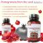 ( 3 ขวด ) สารสกัดทับทิม Neocell Pomegranate Extract 1000 mg (USA) thumbnail 3