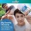 skin safe สารสกัดมะเขือเทศ 50 mg. 1 ปุก 150 เม็ด + ขับสารพิษตับhealthway 35,000 mg. 1 ปุก 100 เม็ด ทานบำรุงผิวพรรณกระจ่างใสชมพูระเรื่อ สิวฝ้ากระ และจุดด่างดำจางลง thumbnail 3
