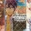 ปรารถนาบริสุทธิ์ เล่ม 1 - 3 (ล่าสุด) : Shinjo Mayu thumbnail 1