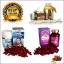 biosis Red Grape Seed 38,000 mg1ปุก+รกแกะ50,000 mg.1 ปุก 100 เม็ด+นมผึ้งรอยัลบี 30 เม็ด thumbnail 1