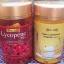 ไลโคปีน สารสกัดมะเขือเทศสกัดเย็น บรรจุ 150 เม็ด + Skin Safe Super L-Glutathione ชนิดเม็ด 150 เม็ด 150 เม็ด thumbnail 1
