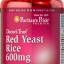 ลดโคเลสเตอรอล ดักจับไขมันในตับ Red Yeast Rice 600 mg 120 Capsules thumbnail 1