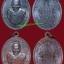 เหรียญไตรมาส รุ่น 49 หลวงปู่ผ่าน ปัญญาปทีโป กรรมการ ปี2553 thumbnail 2