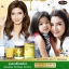 Auswelllife Royal Jelly 2180 mg. ออสเวลไลฟ์ โรยัล เจลลี่ นมผึ้ง จากออเตรเลียขนาด 60 เม็ด thumbnail 2