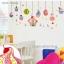"""สติ๊กเกอร์ติดผนัง สำหรับห้องเด็ก """"Mobile Cupcake""""ความสูง 80 cm ความยาว 200 cm thumbnail 1"""
