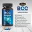 Auswelllife BCC (Brain and Cardio Care with Squalene & Ginkgo) วิตามินบำรุงสมอง และหัวใจ ขนาด 60 เม็ด จากออสเตรเลีย มีอย. thumbnail 3