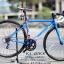 จักรยานเสือหมอบ JAVA VELOCE2 thumbnail 4