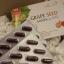 (กล่องเล็ก 30 เม็ด) Grape Seed Extract 60,000 mg สารสกัดจากเมล็ดองุ่นเข้มข้น ผิวสว่างกระจ่างใสไวมาก จากออสเตรเลีย thumbnail 21