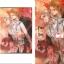 For The Immortal Nights + มินิ : Miyao Aoi thumbnail 1