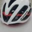 หมวกปั่นจักรยาน Sky KASK สำเนา thumbnail 18