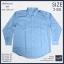 เสื้อเชิ๊ต สีฟ้า แขนยาว ผ้าบาง ใส่สบาย ไม่ร้อน thumbnail 1