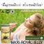 เซตอาหารเสริมผิวสวยเต็มปุก รกแกะmaxi+นมผึ้งmaxi+วิตามินซีBiomaxiC เซตนี้ช่วยลดริ้วรอยเสริมสุขภาพที่ดีและช่วยให้ผิวคุณขาวออร่า ไม่มีวันแก่ค่ะ thumbnail 17