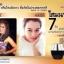 ครีมโสมนางใน Sangkung Ginseng Whitening Body Cream thumbnail 5
