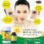 Auswelllife Royal Jelly 2180 mg. ออสเวลไลฟ์ โรยัล เจลลี่ นมผึ้ง จากออเตรเลียขนาด 60 เม็ด thumbnail 4