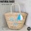 NATURAL Bag สะพายไหล่ กระเป๋าสาน thumbnail 1