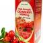 (แบ่งขาย 30 เม็ด) Ausway Cranberry 50000 mg. แครนเบอร์รี่สกัดเข้มข้น (วิตามินจิ๋มหอม) วิตามินสำหรับผู้หญิงโดยเฉพาะ สินค้าระดับพรีเมียม thumbnail 8