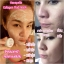 Hanapella Collagen Mud Mask มาส์คโคลนหน้าใส สูตรเข้มข้น thumbnail 4