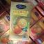 Auswelllife Vitamin C MAX 1200 mg. ขนาด 60 เม้ด ออสเวลล์ไลฟ์ วิตามินซีโดสสูงสุด สูตรพรีเมี่ยมจากออสเตรเลีย thumbnail 2