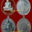 เหรียญสร้างบารมี รุ่น 47 หลวงปู่ผ่าน ปัญญาปทิโป ชุดกรรมการ ปี 2553 thumbnail 1